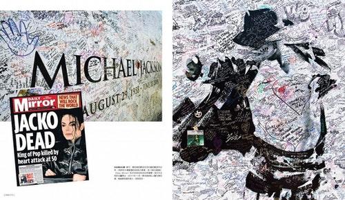 麥可‧傑克森的歌迷在洛杉磯史戴波中心外,用詩和大幅壁畫向他表示敬意。如《每日鏡報》(Daily Mirror)在2009年6月26日所報導,流行天王死於心臟停止。2011年11月,傑克森的私人醫生康拉德‧莫瑞被判過失殺人,判刑4年。Photo Credit:大石國際文化
