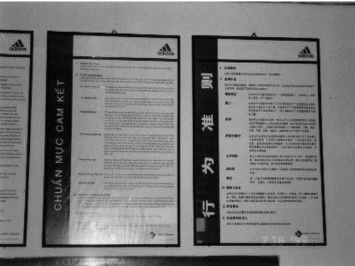 現在幫西方品牌大廠代工的台商,也都必須遵守永續的人權、環境準則|Photo by 王宏仁