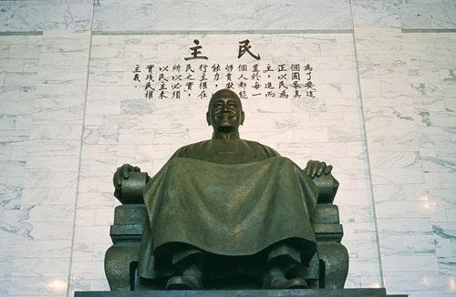 蔣介石_中正紀念堂