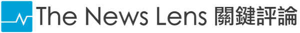 The News Lens Logo