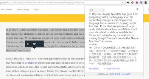 google_translation-01