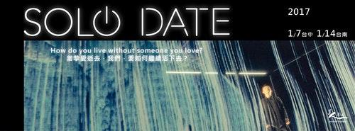 solo_date