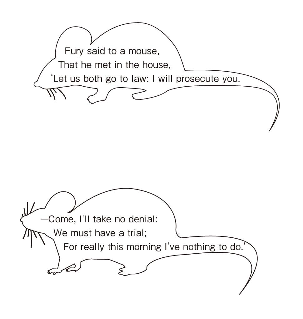 愛麗絲夢遊奇境_p254 老鼠尾巴