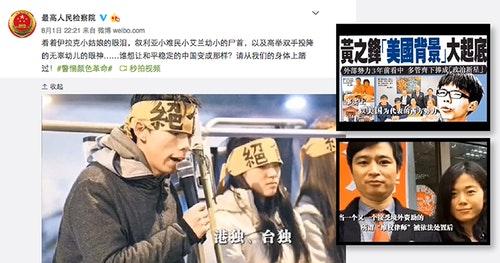weibo-09-09_KV7Qb_1200x0