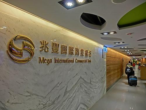 兆豐金 兆豐銀 兆豐國際商業銀行