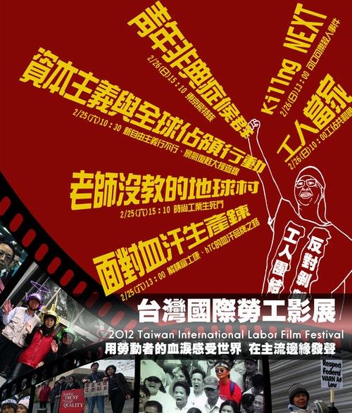 影展海報taipei_2