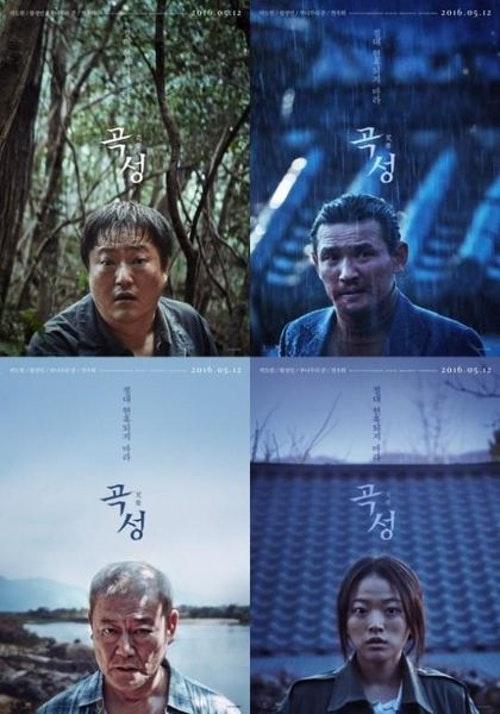 哭聲 韓國電影