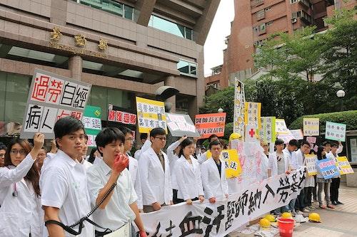 1200px-醫勞小組「醫師過勞,血染白袍」記者會_(1)