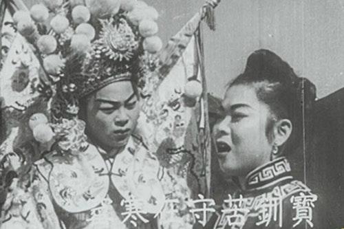 《薛平貴與王寶釧》電影截圖