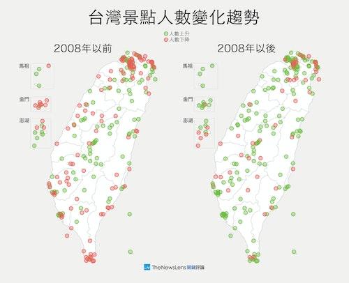 01-Taiwan景點變化地圖合併