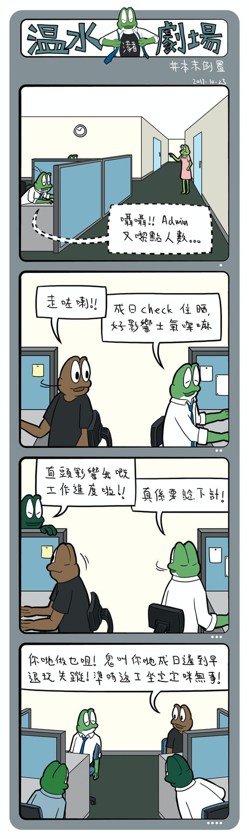 frog_news_lens_123_528