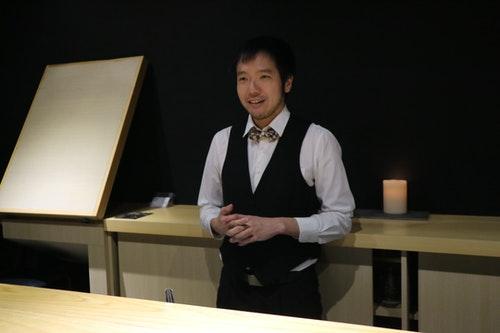 台北條通酒吧 Bar小谷