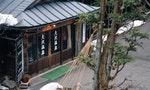 彷彿走入日劇場景!到深山裡的「自炊」溫泉老店,體驗日本獨有的湯治文化