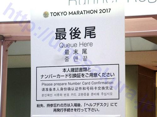 2017030114