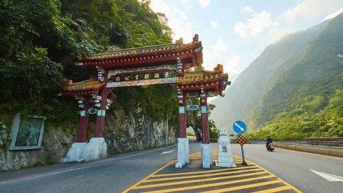 太魯閣拱門