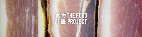 The-Food-Project_banner-03