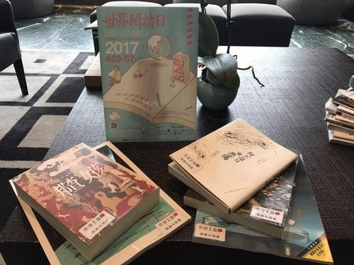 承億文旅-桃城茶樣子