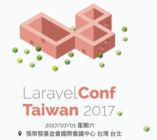 LaravelConf