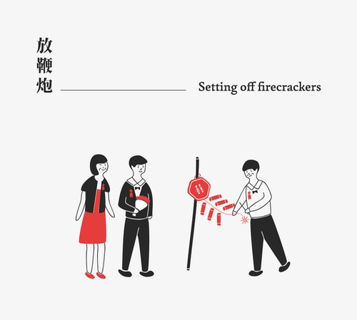 setting_off_firecrackers