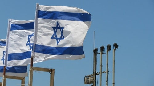 以色列國旗
