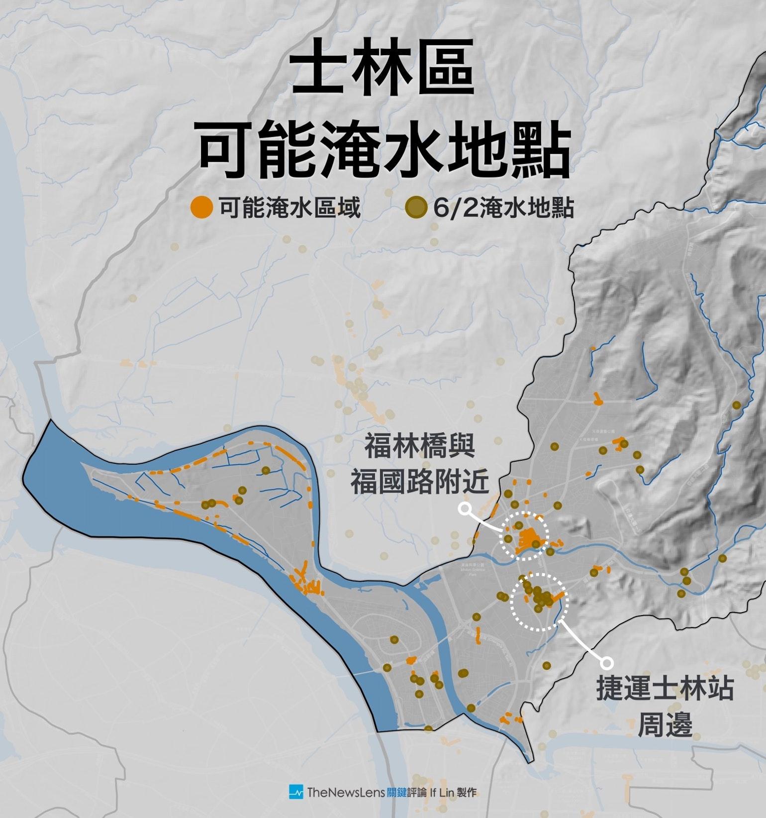 士林-分區淹水地圖製圖-直版_2