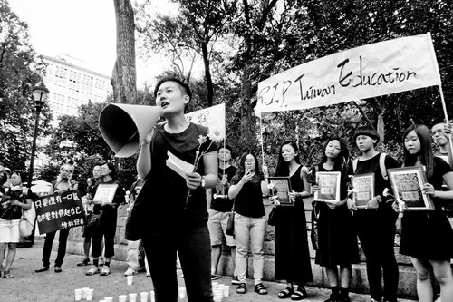 Wen_Liu_education_solidarity_protest_in_