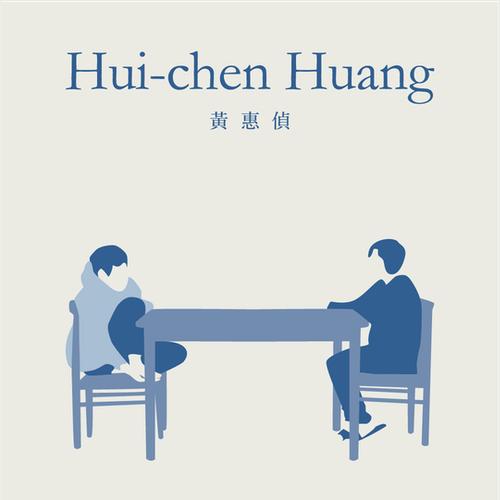 hui-chen_huang(desktop)