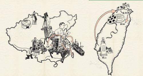 中國到台灣-01
