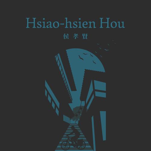 hsiao-hsien_hou(desktop)