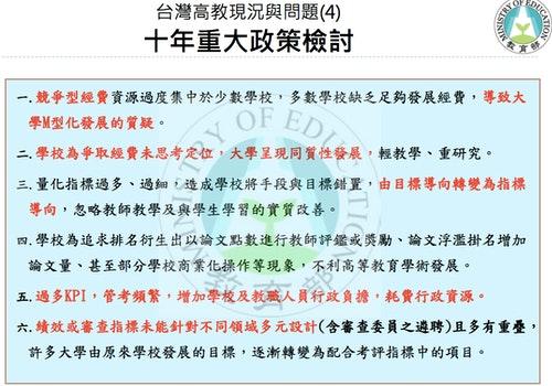螢幕快照_2017-07-12_下午5_24_12