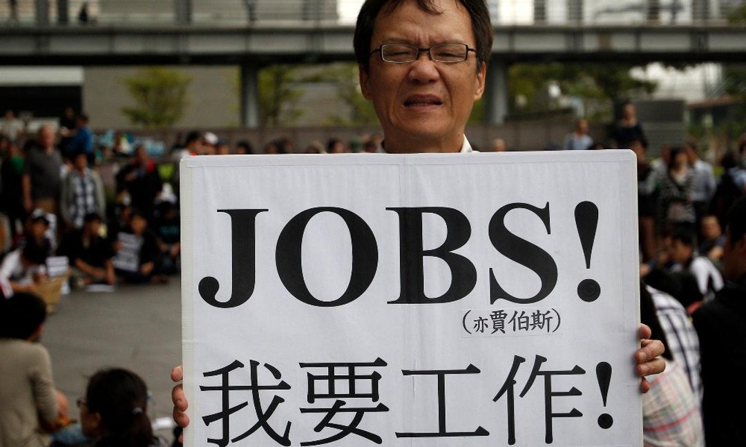 使用cadian不做中年失業人
