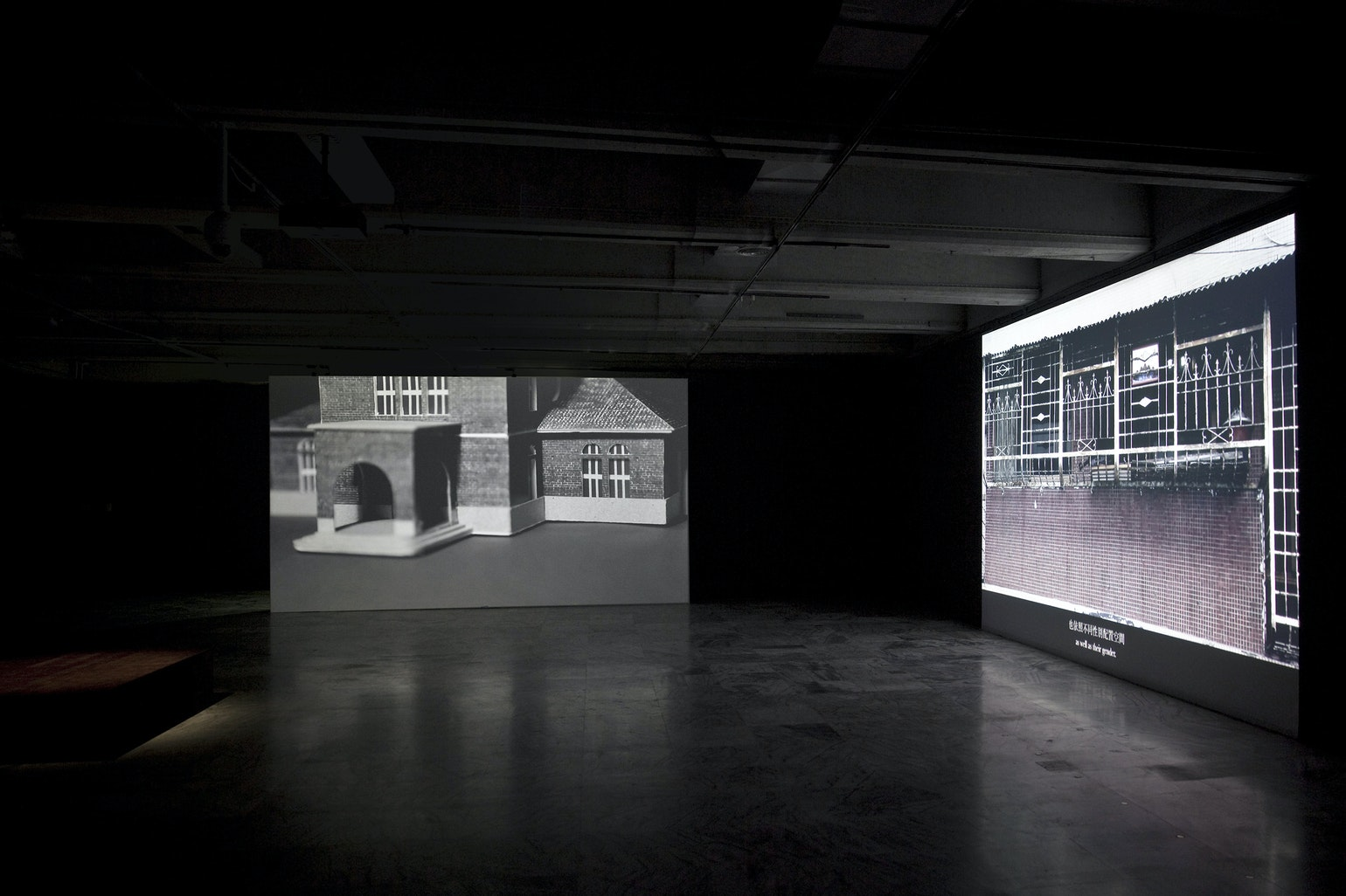 02_Notes_on_Oblivion,_Installation_view,