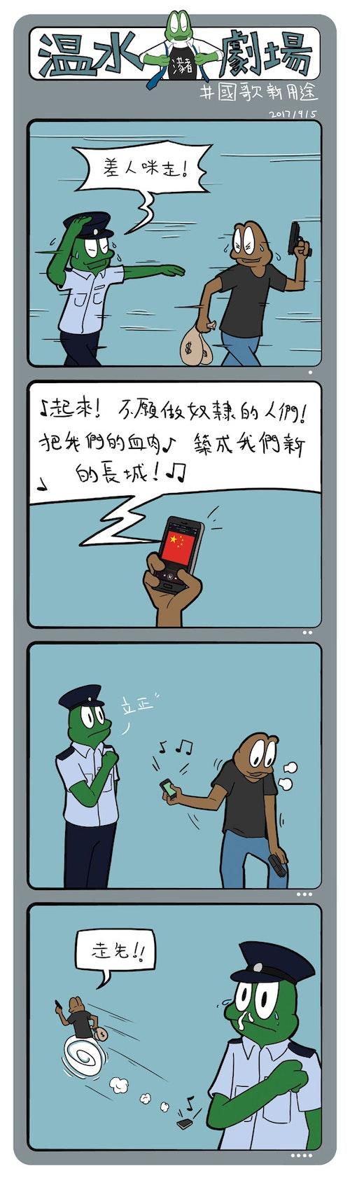 frog_news_lens_116_522