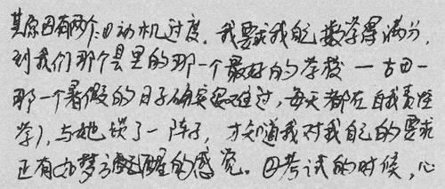 圖1-18
