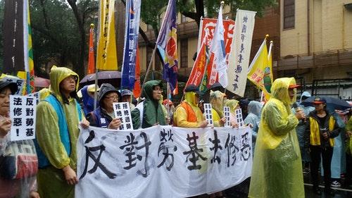 立法院抗議勞基法 20180108