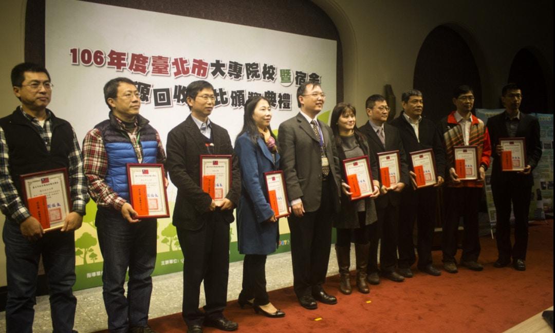 回收綠報報#2 「RecycleGo」!臺北市回收資訊,App一次告訴你