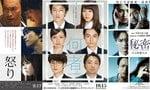 「有一種電影海報叫日本版」當日本海報來到韓國會變成什麼樣子?(上)
