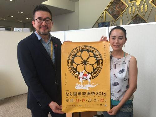 With_Naomi_Kawase_at_the_Nara_Internatio