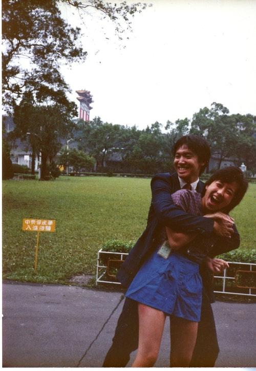 LoveBoatTaiwan_FilmmakerValerieSoe_1982_