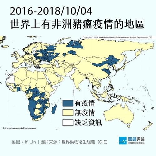 非洲豬瘟疫區圖