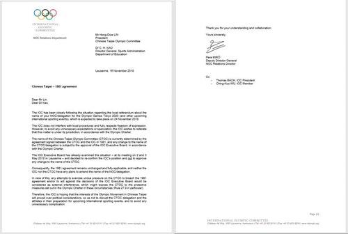 國際奧會(IOC)5月起至今多次來函中華奧會,關切東京奧運正名公投案,在16日最新來函中,IOC表示不會干預台灣公投選舉程序、完全尊重言論自由,但也再次強調依據奧林匹克憲章,是否更改代表隊稱謂的轄權,為國際奧會所有。(翻攝畫面)