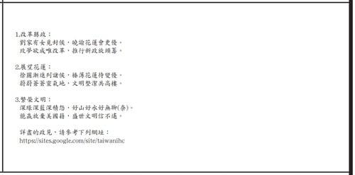 螢幕快照_2018-11-16_下午4_38_14
