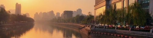 Chengdu_Banner