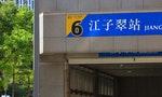 台北捷運站之謎:「江子翠」到底是誰?「萬芳社區」跟萬芳又有什麼關係?