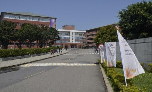 1280px-Taiwan_Hsing_Wu_University