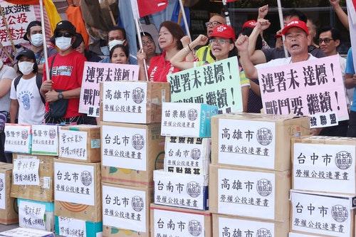 勞團宣告勞權公投連署失敗(1)