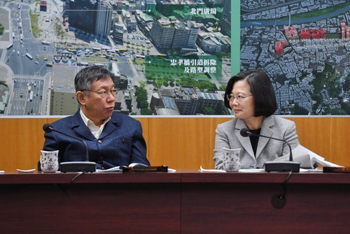 蔡總統與柯文哲聽取西區門戶計畫簡報(1)