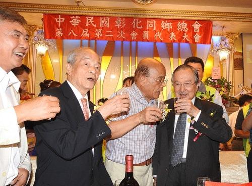 蘇貞昌出席彰化同鄉總會會員大會(1)