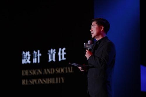 13_Golden_Pin_Design_Award_2018_Forum_Ch