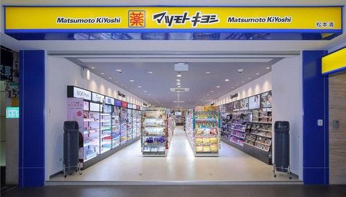 藥妝零售市場風起雲湧 松本清10月登台